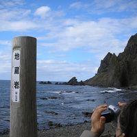 北海道縦断(2)最北端の島 利尻・礼文