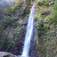 養老の滝・養老山登山&横谷峡四つの滝