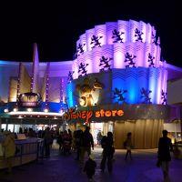 東京ディズニーリゾートゲートウェイ・ステーション 「イクスピアリ」