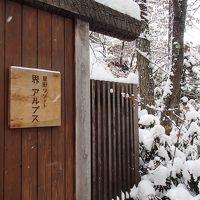 長野/週末は一足お先に雪国で雪見風呂@界アルプス(2013年12月)