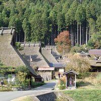 日本の旅 関西を歩く 京都府南丹市美山町(みやまちょう)「かやぶきの里」周辺
