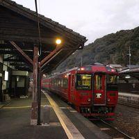 2014年熊本 年末年始 温泉&駅舎巡り レンタカーの旅 その2