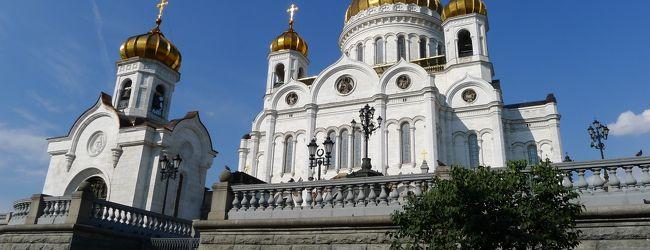そうだ、ロシアに行こう�今日もモスクワを...