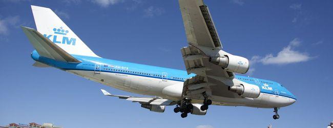飛行機ファン、応答せよ!翼の極致セント...