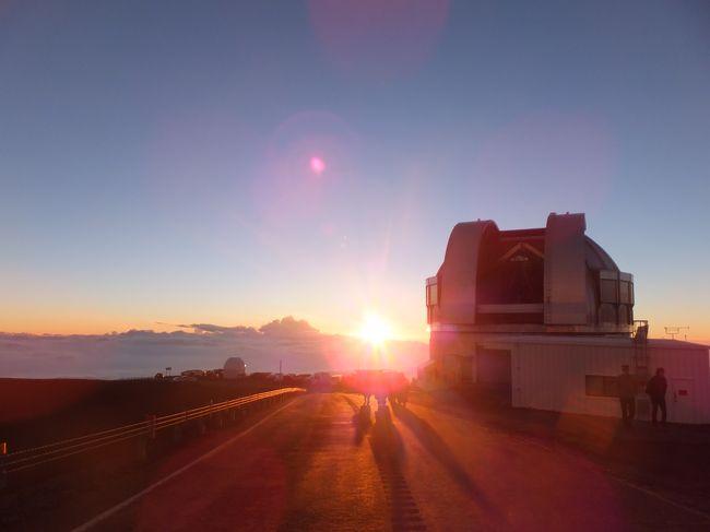 三日目は、マウナケア星空観賞ツアーに参加。この旅最大の目的です。<br /><br />マウナケアに行くのがちょうど新月に重なるというのが、この旅行の決め手でした。<br />長期休暇がとれて、それが新月の時と重なるなんて、中々無い事だと思ったので。