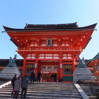 冬の京都 伏見稲荷と二条城から錦市場を歩いて散策