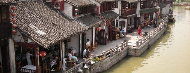中国2大都市旅行 Vol.1 上海