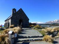 ニュージーランド〜ワインの旅6