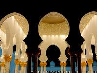 休肝日となるか?ドバイ・アブダビ �シェイク・ザィード・グランド・ モスクの朝と夜