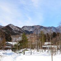 冬の奥飛騨へ(1)〜奥飛騨温泉郷 福地温泉に恋をした♪ 《村の散策&湯めぐり編》