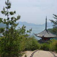 「しまなみ海道」と「文学の町・尾道」を旅して・・・その風景に「日本の美」を再認識させられました。
