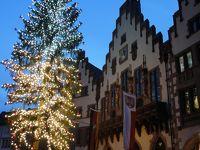 年末年始フランス・ドイツ鉄道の旅 12 フランクフルトに元旦の日は暮れて