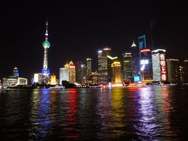 3月の3連休を利用してフィリピンと上海に行ってきました。<br /><br />1日目は上海で約13時間の乗継時間。<br />初訪問の上海でメジャーな観光スポットを巡り、電車で30分弱の蘇州にも足を延ばしてみました。<br /><br /><上海・蘇州での行程><br />浦東空港駅11:32→龍陽路駅11:40(リニア)<br />豫園〜外灘<br />上海駅14:00→蘇州駅14:25(鉄道)<br />北寺塔〜拙政園〜観前街〜山塘街<br />蘇州駅18:14→上海駅18:39(鉄道)<br />豫園〜外灘〜濱江大道<br />龍陽路駅21:20→浦東空港駅21:28(リニア)<br /><br /><旅程>(※は遅延)<br />【1日目(3/21)】<br /> 中部8:50→上海(浦東)10:10(MU=中国東方航空)※<br /> 上海・蘇州観光<br /> 上海(浦東)23:50→<br />【2日目(3/22)】<br /> →マニラ3:40※(MU)<br /> マニラ7:30→タグビララン8:55(Z2=エアアジア)<br /> ボホール島観光<br /> タグビララン15:55→マニラ17:15(Z2)<br /> マニラ泊<br />【3日目(3/23)】<br /> マニラ観光<br /> マニラ14:05→中部18:50(PR=フィリピン航空)<br /><br /><主な旅費><br />・航空券(MU/日本→上海→マニラ):総額31,670円(19,000円+税・サーチャージ等)<br />・航空券(Z2/マニラ⇔タグビララン):総額3,599.2ペソ(3,330.4ペソ+税・手数料等)=8305円<br />・航空券(PR/マニラ→日本):総額32,750円(23,700円+サーチャージ)<br />・現地ツアー(ボホール島):2,500ペソ<br />・宿泊:3,458円