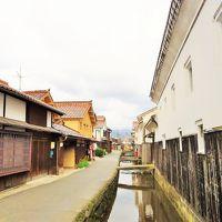 18切符で行く小京都と温泉