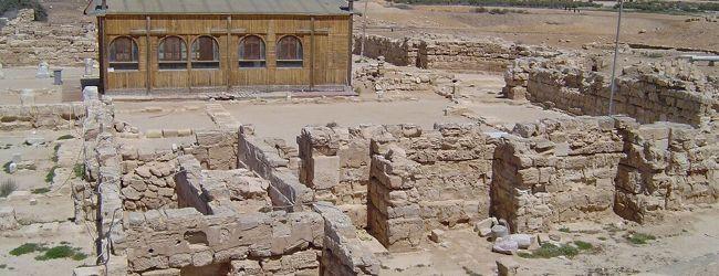 世界遺産アブ・ミーナ(Abu Mena)—アレキサ...
