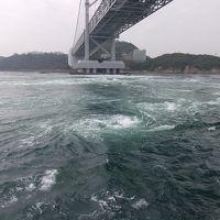 徳島:〜発心の道場〜鳴門渦潮と霊場めぐりの1泊2日