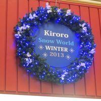 2012-2013シーズン札幌スノボー遠征第2弾 年越しは札幌で⑥ キロロスキー場編