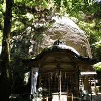不思議の大阪探検記 歴史探訪と立ち飲みツアー1/3