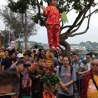 香港 安旨ローカルグルメとお祭りを楽しむ� 譚公寶誕と長州島饅頭祭り