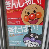 はじめての福岡のたび(2014.4)