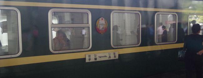 2013年 北朝鮮旅行記 その14 平壌から列...
