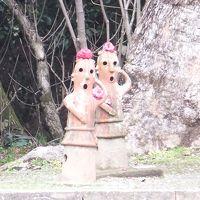 2月、山桜満開の宮崎へ 3日目 南郷から宮崎・平和台まで。