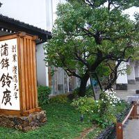 2010秋 箱根家族旅