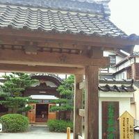 香林寺癒しの旅