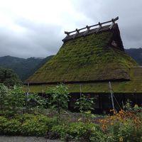 京都 美山をぶらぁ〜り