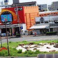 日本の旅 関西を歩く 大阪府門真市の門真市駅(かどましえき)、タイガー魔法瓶本社周辺