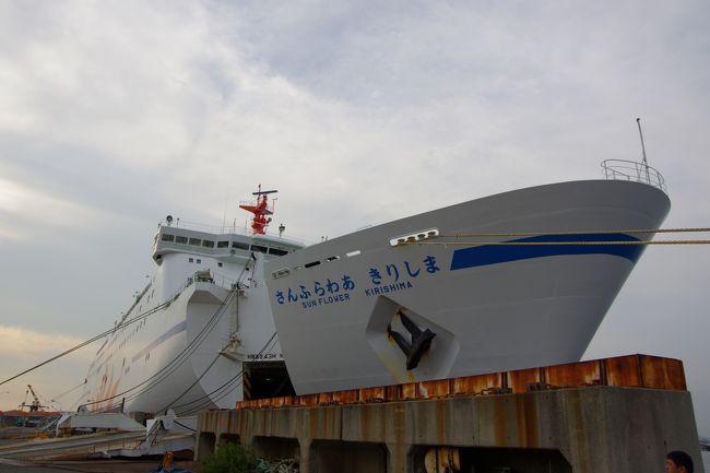 今回、車で九州を旅するにあたって<br /><br />関西-九州を繋ぐ主要海路のさんふらわあを利用しました。<br /><br />まずは、大阪かもめ埠頭から鹿児島県の志布志港までの<br /><br />船旅を紹介します。<br /><br />さんふらわあの舟遊・縦断プランは、大阪-鹿児島の航路と<br /><br />別府-大阪 または 大分-神戸の航路を選択して、<br /><br />九州を南北に縦断して旅をするプランになります。<br /><br />私が今回、乗船したさんふらわあ・きりしまの船内を<br /><br />ご覧ください。<br />