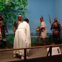 三陸鉄道乗車の旅(44) 日本三景松島 みちのく伊達政宗歴史館の見学