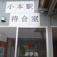 三陸鉄道乗車の旅(58) 岩泉町 宮古駅~小本駅までのドライブ