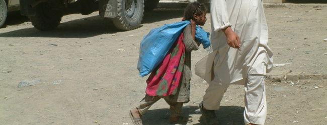 アフガンは歌わない(1) カイバル峠