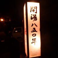 行って良かった~\(^o^)/三朝温泉☆彡女性の味方!三朝ミストはお肌にいいわ~の巻