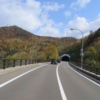 紅葉の北海道〜札幌・ちょっとだけ小樽・洞爺湖(2日目)