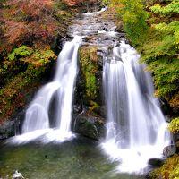 ◆会津下郷&羽鳥湖高原・錦秋の滝巡り
