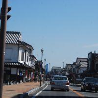 家族旅行で原鶴温泉へ�吉井町白壁通り散策と水とふれあいの小道散策