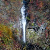 少し見頃が過ぎたかな?那須高原駒止の滝の紅葉と北温泉周辺の紅葉、綺麗でしたよ。前編