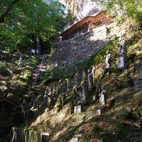 家族旅行で原鶴温泉へ�岩屋神社へ