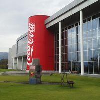 孫たちを連れてのコカ・コーラ工場見学  ※宮崎県えびの市
