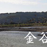 「東海道五拾三次」を歩く  二十五、金谷 ~ 日坂