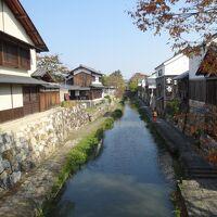秋の京都・滋賀湖東 1泊2日の旅(2日目)
