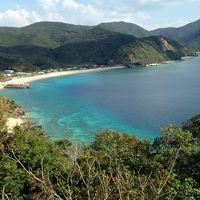 バニラエアで行くふらり奄美大島一人旅(1)