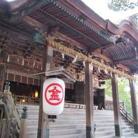 香川:〜涅槃の道場〜うどん・金刀比羅宮・栗林公園と結願の1泊2日