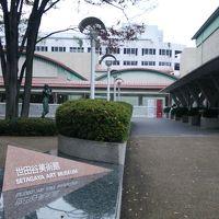 文化の日Weekはまだ続く 〜 世田谷美術館と砧公園