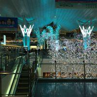 空港ラウンジ(羽田からオワフへ最近のパタンー)