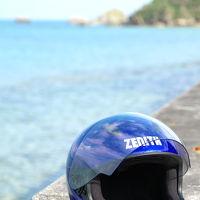 ボクの沖縄・・・自由気ままな一人旅(3/5) とてつもなく爽快だったバイクツーリング!
