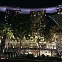 シンガポールは変わった!