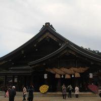 201411-02_中国地方の紅葉狩り(出雲大社&石見銀山&温泉津温泉)/Izumo Shrine and Iwami Ginzan<World Heritage> in Shimane